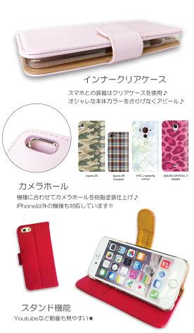 スマホケース手帳型全機種対応iPhone11ProiPhoneSE(第2世代)iPhoneXSMaxiPhoneXRiPhone8plusケースカラフル手帳型ケースレザーピンクXperiaAQUOSarrowsGalaxyGoogleSE2アイフォン携帯カバー