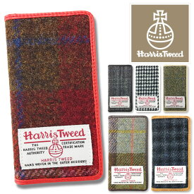 iPhone8 ケース ハリスツイード Harris Tweed スマホケース 手帳型 全機種対応 iPhone11 iPhone11 Pro iPhoneXS Max iPhoneXR iPhone8plus 手帳ケース 可愛い 人気 オシャレ ベルトなし Xperia 1 SOV40 Ace XZ3 AQUOS R3 sense2 ZERO Galaxy S10+ ARROWS Be3 NX U 801FJ