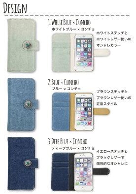 スマホケース手帳型ケース全機種対応iPhone8ケースデニムターコイズiPhone11ケースiPhoneSE(第2世代)iPhone11ProMaxXRXS8ケースコンチョ可愛いジーンズ青インディゴスマホケースXperiaAQUOSarrowsGalaxyGoogleSE2携帯カバー