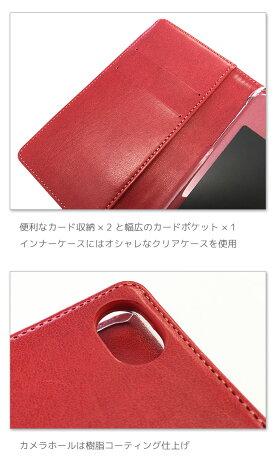 レザーiPhone8ケーススマホケース手帳型ベルトなし全機種対応iPhoneXiphone8plusケースiPhone7iphoneseケースアイフォン7ケースgalaxys7edgeケーススマホケースxperiaxzso−01jケースカラフル