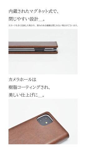 スマホケース手帳型全機種対応ベルトなしiPhone11iPhoneSE(第2世代)iPhoneXSiPhoneXRiPhone11ProiPhone11ProMaxiPhone8ケースレザーカラフルXperiaAQUOSarrowsGalaxyGoogleSE2アイフォン送料無料携帯カバー