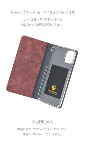 スマホケース手帳型全機種対応ベルトなし高級レザーiPhone11ケースiPhone11ProiPhone11ProMaxiPhoneXSiPhoneXRiPhone8ケースXperiaAQUOSarrowsGalaxyGooglePixel4AndroidiPhone8Appleアイフォン送料無料携帯カバー