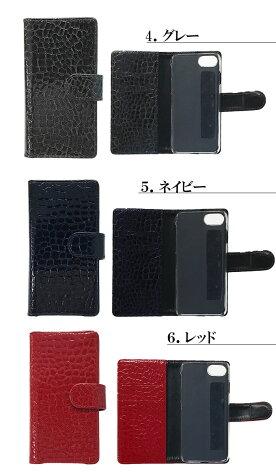 スマホケース全機種対応クロコダイルiPhone11ケースiPhoneSE(第2世代)iPhone11ProMaxiPhoneXRケースiPhoneXSiPhone8ケース手帳型ワニ革かっこいいレッドオシャレXperiaAQUOSarrowsGalaxyGoogleSE2アイフォン携帯カバー
