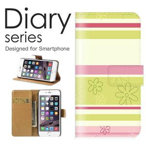 iPod touch6 手帳 ケース 手帳型ケース 手帳型カバー オススメ アイポッドタッチ スマホケース レザー Apple 花柄 フラワー かわいい 北欧 イエロー 黄緑 オレンジ 品種 花柄 ピンクパンサー シャ
