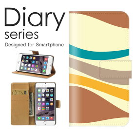 00ecdc3d02 iPhone6/6s plus 手帳 ケース 手帳型ケース 手帳型カバー オススメ アイフォン6プラス