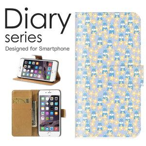 あす楽 iPhone 11 Pro 手帳 ケース 手帳型ケース アイフォン11 プロ 手帳型カバー オススメ スマホケース レザー Apple かわいい デザイン アニマル 緑 グリーン エメラルド 森林 南極 しろくまくん