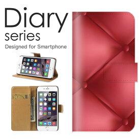 iPhone7 plus 手帳 ケース 手帳型ケース 手帳型カバー オススメ アイフォン7プラス スマホケース レザー Apple デザイナーズ カスタム ソファ ホワイト 純白 白色 グレー 網目 高級感 ソファー レザー 調 本革調 クッション (7P)