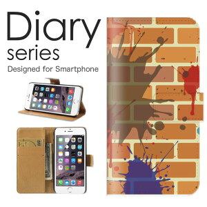 Galaxy S9 手帳 ケース SCV38 手帳型ケース ギャラクシーs9プラス 手帳型カバー オススメ スマホケース レザー au レンガ ブロック ブリック 建築 壁 洋風 タイル 壁紙 陶磁器 コンクリート 歩道 舗