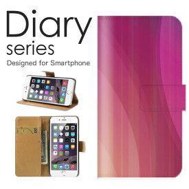 Qua phone QZ 手帳 ケース KYV44 手帳型ケース キュアフォンqz 手帳型カバー オススメ スマホケース レザー au 空 ブルー 雲 キラキラ レインボー ビューティー 光 色とりどり 虹色 カラフル グラフィック 光 屈折 輝き (V)
