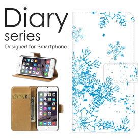 iPhone XS Max 手帳 ケース 手帳型ケース アイフォンXS MAX 手帳型カバー オススメ スマホケース レザー Apple 雪の結晶 冬 クリスマス 降雪 霜 氷 暖冬 季節 積雪 雪だるま かまくら 雪片 ダイヤモンドダスト (XM)