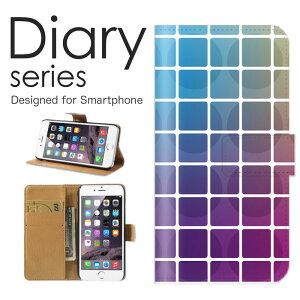 Galaxy S5 ACTIVE 手帳 ケース SC-02G 手帳型ケース galaxys5active 手帳型 カバー オススメ ギャラクシーs5アクティブ スマホケース スマホカバー シンプル アート ウニッコ柄 赤 レッド ブラック 緑 四