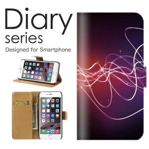 Galaxy S5 ACTIVE 手帳 ケース SC-02G 手帳型ケース galaxys5active 手帳型 カバー オススメ ギャラクシーs5アクティブ スマホケース スマホカバー シンプル アート ウニッコ柄 レッド 赤 ピンク 桃色 四