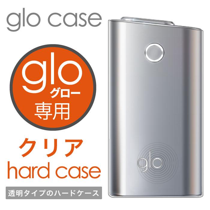あす楽 glo グロー ケース クリアケース クリアカバー グロー 電子タバコ クリア おしゃれ 人気 保護 glo カバー