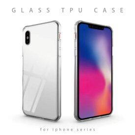 あす楽 送料無料 iPhone xr ケース iPhone xs ケース iPhone xs max ケース iPhone 8 ケース アイフォンケース 2019年 iPhone保護 強化ガラス 9H クリアケース TPUケース 透明 大人 スマホケース