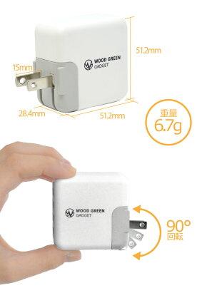 あす楽USBacアダプター4口iphoneスマホコンパクト充電器コンセントSMARTIC急速充電海外軽量最適充電