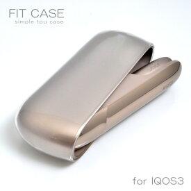 あす楽 iQOS3専用ケース フィットケース TPUソフトケース クリアケース アイコスケース 保護ケース IQOS 3.0 専用ケース 新型 iqos3用 ソフトタイプ
