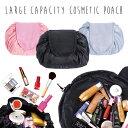 アパレル 化粧品 コスメポーチ 大容量 インスタ映え メイクポーチ 30代 40代 トレンド 流行 便利グッツ 巾着袋 ユーチ…
