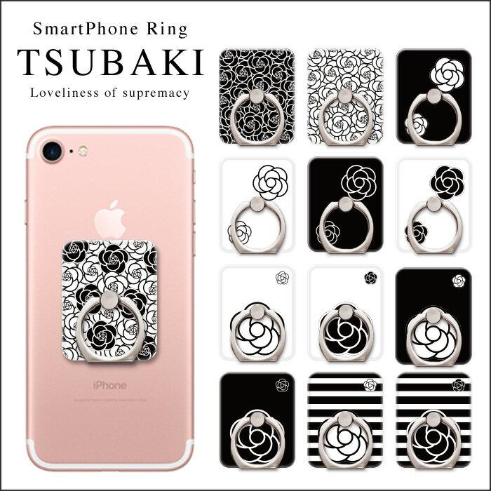 バンカーリング スマホリング カメリア ring iPhone6 おしゃれ アイフォン7 ケース 可愛い 花柄 Camellia 椿 white black モノトーン モノクロ 白黒 オシャレ 人気 アイフォン7 アイホン7 スタンド 便利 スマホケース