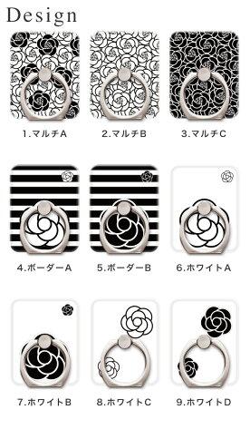バンカーリングスマホリングカメリアringiPhone6おしゃれアイフォン7ケース可愛い花柄Camellia椿whiteblackモノトーンモノクロ白黒オシャレ人気アイフォン7アイホン7スタンド便利スマホケース