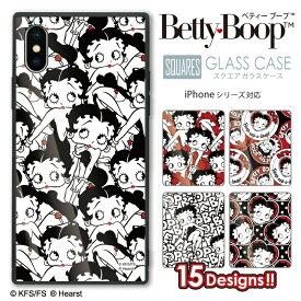 ベティー ブープ(TM) iPhone11対応 スクエアガラスケース Betty Boop(TM) ベティーちゃん キャラクター 正規品 四角 スクエア型 耐衝撃 背面ガラス 強化ガラス iPhone ケース TPU ハードケース Galaxy s9 iPhoneX/XS 8 7 ケース 流行 トレンド