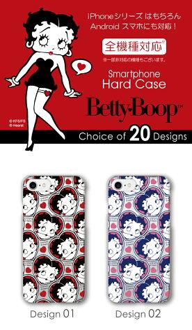 全機種対応ケースキャラクターベティーブープ(TM)ハードケースクリアタイプベティーちゃんグッズスマホケーススマホカバー正規品BettyBoop(TM)送料無料おしゃれ可愛い人気iphoneアイフォンXカバークリアケースアイフォンX対応