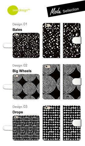 Appleiphonexケースseedesignシーデザイン手帳型iPhoneケース手帳型カバー手帳型ケーススマホケースiPhone8iPhone7iPhone6