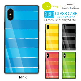 see design(TM) スクエアガラスケース シーデザイン 正規品 四角 スクエア型 耐衝撃 背面ガラス 強化ガラス TPU ハードケース iphone8 ケース Galaxy s9 iPhone x ケース iPhone7 Plank ブラック ネイビー ピンク イエロー グリーン 北欧テイスト