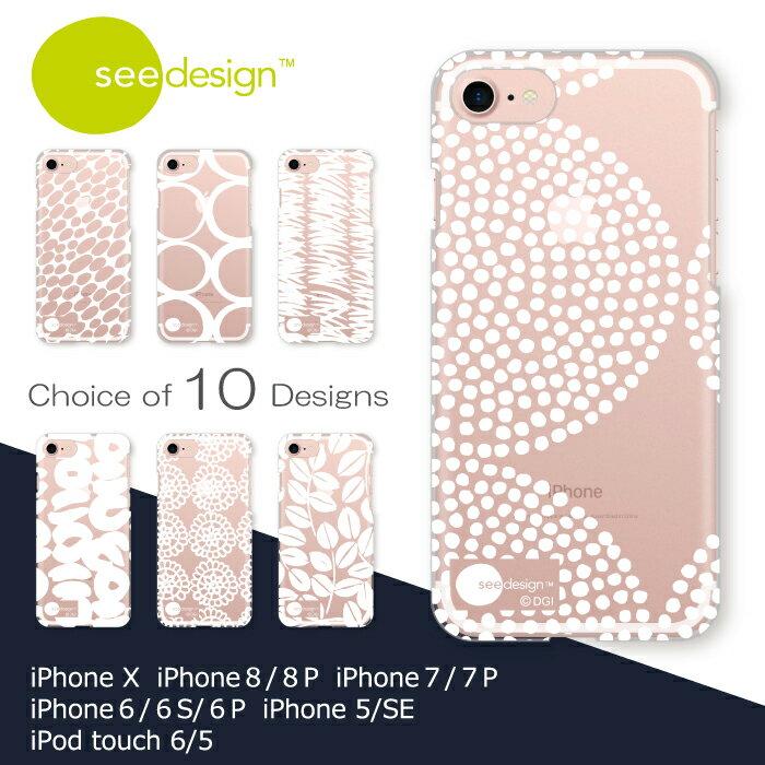 Apple iphone x ケース see design(TM) シーデザイン iPhoneケース クリアケース ハードケース スマホケース