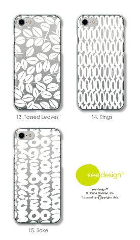 全機種対応ケースseedesign(TM)シーデザインiPhoneケースクリアケースハードケーススマホケースiPhoneSE(第2世代)SE2iPhone11XSMaxiPhoneXRXperiaAQUOSGalaxyエクスペリアアローズらくらくフォンなどアンドロイド携帯対応北欧テイスト