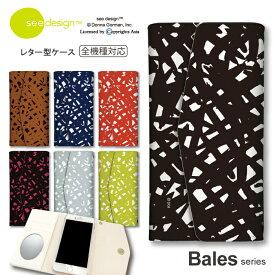 全機種対応 手帳型 ミラー付 鏡付 レター型 スマホケース see design(TM) シーデザイン Bales Collection ベイルス アップル アンドロイド対応 スマホカバー iPhone11ProMax iPhoneXS Xperia8 5 AQUOS sense3 Galaxy Note10 Google Pixel4 対応 北欧テイスト
