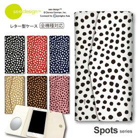 全機種対応 手帳型 ミラー付 鏡付 レター型 スマホケース see design(TM) シーデザイン Spots スポッツ アップル アンドロイド対応 スマホカバー iPhone11ProMax iPhoneXS Xperia8 5 AQUOS sense3 Galaxy Note10 Google Pixel4 対応 北欧テイスト
