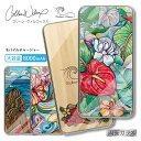 コリーン・ウィルコックス 大容量 両面ガラスバッテリー iPhone X ケース キャラクター 充電器 モバイルチャージャー 8000mAh  ポップ アート 夏 サーフィン 海水浴 ビーチ 花 ハワイ アロハ 海 自然 Colleen Wilcox