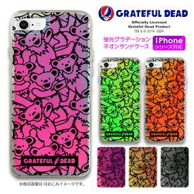 GRATEFUL DEAD グレイトフル・デッド iphone12 11対応ケース 蛍光グラデーション ネオンサンドケース 正規品 iPhoneケース TPU ハードケース iPhone12 SE(第2世代) SE2 X/XS 8 7 6/6s ポップ ロックバンド グレイトフルデッド デッドベアー クマ ロゴ 新機種 iphone12