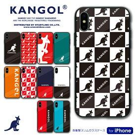KANGOL カンゴール 衝撃吸収 ガラスケース ウルトラスリム ラウンドタイプ スマホケース 耐衝撃 強化ガラス iPhone X/XSケース TPU ハードケース 光沢 iphone8 カラフル カンガルー ファッションブランド ヒップホップ ポップ