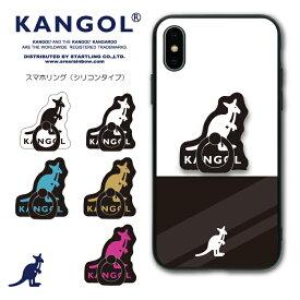 KANGOL カンゴール スマホリング グッズ iPhone アイフォン アクオス、エクスペリア、アローズなどのアンドロイド ケース キャラクター 送料無料 スマートフォンリング バンカーリング おしゃれ 可愛い 人気 カンガルー ファッションブランド ヒップホップ ポップ