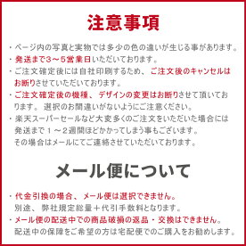 NintendoSwitchケース任天堂スイッチジョイコンケースカバースイッチケースグラデーション水彩カラフルかわいいブルーレッドパープルブラウンネイビーピンクブラック赤青茶色人気かっこいいおしゃれ