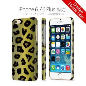 全機種対応ハードケース ゴールド 美 奇麗 ヒョウ柄 豹柄 アニマル 動物 猛獣 全面印刷 奇麗 熱転写印刷 iPhoneXS Max iPhoneXR iPhone8 iPhone7 plus Xperia 1 Ace XZ3 XZ2 AQUOS R3 sense2 ZERO Galaxy S10+ 対応スマホケース スマートフォンケース