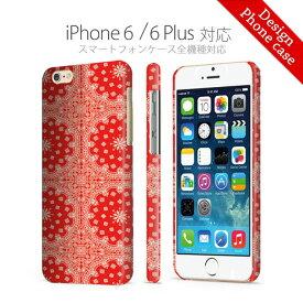 全機種対応ハードケース レッド お洒落柄 全面印刷 奇麗 熱転写印刷 iPhoneSE(第2世代) iPhone11 X/XS 8 arrows 5G Xperia 1 II 10 AQUOS sense3 Galaxy S20+ SE2 対応スマホケース スマートフォンケース