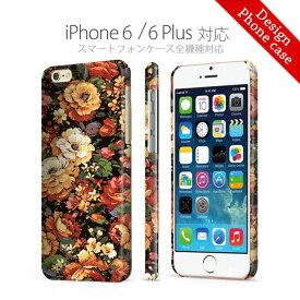 全機種対応ハードケース フラワーデザイン かわいい 花柄 イラスト 花壇 全面印刷 奇麗 熱転写印刷 iPhoneXS Max iPhoneXR iPhone8 iPhone7 plus Xperia 1 Ace XZ3 XZ2 AQUOS R3 sense2 ZERO Galaxy S10+ 対応スマホケース スマートフォンケース