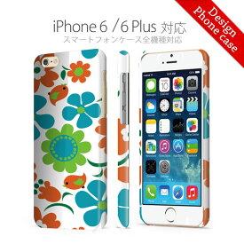 全機種対応ハードケース イラスト フラワー デザイン かわいい 花柄 iPhoneXS Max iPhoneXR iPhone8 iPhone7 plus Xperia 1 Ace XZ3 XZ2 AQUOS R3 sense2 ZERO Galaxy S10+ 対応スマホケース スマートフォンケース