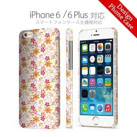 全機種対応ハードケース 美しい 色鮮やか フラワーデザイン かわいい 花柄 iPhoneXS Max iPhoneXR iPhone8 iPhone7 plus Xperia 1 Ace XZ3 XZ2 AQUOS R3 sense2 ZERO Galaxy S10+ 対応スマホケース スマートフォンケース