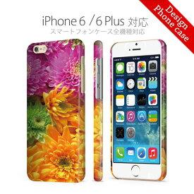 【 iPhone6sケース 】【 iPhone6s plusケース 】生花 写真 フォトフラワーデザイン かわいい 花柄 iPhone6sプラス iPhone6s plus Apple アップル アイフォン6スマホケース スマートフォン Laura Ashley 好きに!! (ローラ アシュレイ) Green Gate 系 (グリーンゲイト)