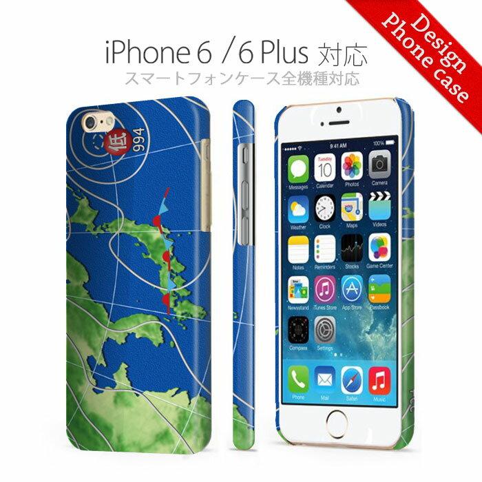 【 iPhone6ケース 】【 iPhone6plusケース 】明日は晴れるかな?? 天気 予報 ケース アナウンサー 面白 アイテム iPhone6ケース 全面印刷 奇麗 熱転写印刷 iPhone6 iPhone6プラス iPhone6plus Apple アップル アイフォン6 IPHINE6 iPhone6PLUS スマホケース スマートフォン