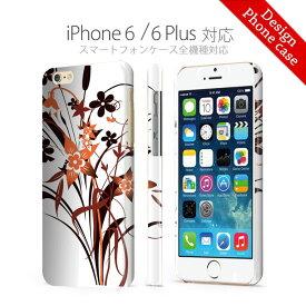 全機種対応ハードケース フラワーデザイン かわいい 花柄 イラスト 花壇 全面印刷 奇麗 熱転写印刷 iPhoneXS Max iPhoneXR iPhone8 iPhone7 plus Xperia 1 Ace XZ3 XZ2 AQUOS R3 sense2 ZERO Galaxy S10+ 対応 スマホケース スマートフォン
