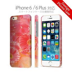 全機種対応ハードケース 花柄 フラワーデザイン かわいい 生花 色鮮や イラスト 花壇 全面印刷 奇麗 熱転写印刷 iPhoneXS Max iPhoneXR iPhone8 iPhone7 plus Xperia 1 Ace XZ3 XZ2 AQUOS R3 sense2 ZERO Galaxy S10+ 対応スマホケース スマートフォン