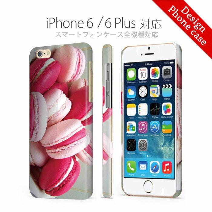 【 iPhone6sケース 】【 iPhone6s plusケース 】流行 フルーツ柄 デザート マカロン かわいい デザイン iPhone6sケース 全面印刷 奇麗 熱転写印刷 iPhone6s iPhone6sプラス iPhone6s plus Apple アップル アイフォン6 IPHINE6 iPhone6s plus スマホケース スマートフォン