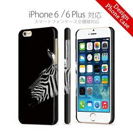 【 iPhone6sケース 】【 iPhone6s plusケース 】アニマル 柄 動物 シリーズ カッコイイ オオカミ トラ 豹 iPhone6sケース 全面印刷 奇麗 熱転写印刷 iPhone6s iPhone6sプラス iPhone6s plus Apple アップル アイフォン6 IPHINE6 iPhone6s plus スマホケース スマートフォン