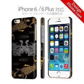 【 iPhone6sケース 】【 iPhone6s plusケース 】和柄 龍 ドラゴン タトゥー 神 風神雷神 怒 魂 iPhone6sケース 全面印刷 奇麗 熱転写印刷 iPhone6s iPhone6sプラス iPhone6s plus Apple アップル アイフォン6 IPHINE6 iPhone6s plus スマホケース スマートフォン