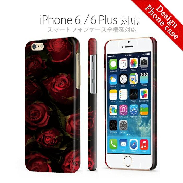 【 iPhone6sケース 】【 iPhone6s plusケース 】バラ 薔薇 オシャレ セクシー 記念日に プレゼントに iPhone6sケース 全面印刷 奇麗 熱転写印刷 iPhone6s iPhone6sプラス iPhone6s plus Apple アップル アイフォン6 IPHINE6 iPhone6s plus スマホケース スマートフォン
