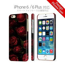 全機種対応ハードケース バラ 薔薇 オシャレ セクシー 記念日に プレゼントに 全面印刷 奇麗 熱転写印刷 iPhoneXS Max iPhoneXR iPhone8 iPhone7 plus Xperia 1 Ace XZ3 XZ2 AQUOS R3 sense2 ZERO Galaxy S10+ 対応 スマホケース スマートフォン